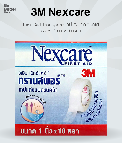 3M Nexcare First Aid Transpore 1 Inch
