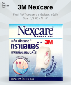 3M Nexcare First Aid Transpore 0.5 Inch