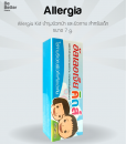 Allergia Kid 7 g เจลทาผิวบรรเทาอาการแพ้