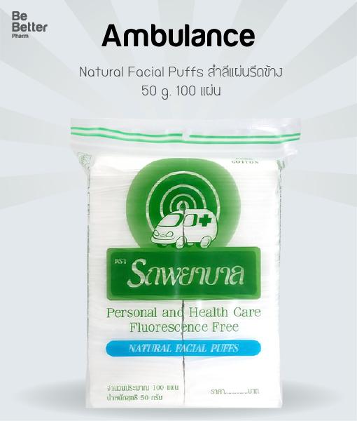 Ambulance Natural Facial Puffs 50 g