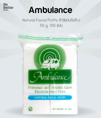Ambulance Natural Facial Puffs 50 g