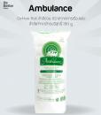 Ambulance Cotton Roll 150 g