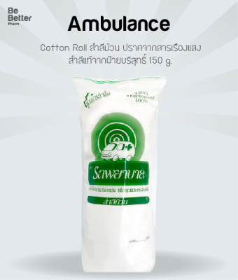 Ambulance Cotton Roll 150 g