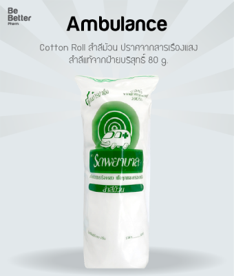 Ambulance Cotton Roll 80 g
