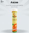 Ascee 500 15 tabs วิตามินซี 500 มิลลิกรัม