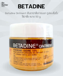 Betadine Ointment 50 g