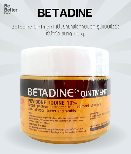 Betadine Ointment 50 g