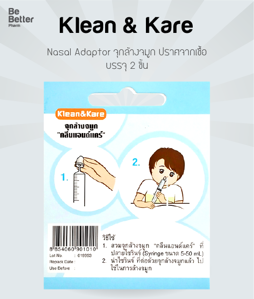 Klean and Kare Nasal Adaptor 2 pcs