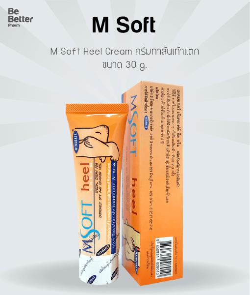 M Soft Heel Cream 30 g ครีมทาส้นเท้าแตก