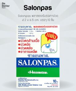 Salonpas 10 sheets พลาสเตอร์บรรเทาปวด