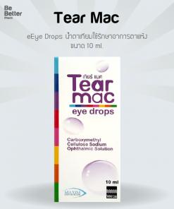 Tear Mac Eye Drops 10 ml