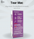 Tear Mac Eye Drops 10 ml