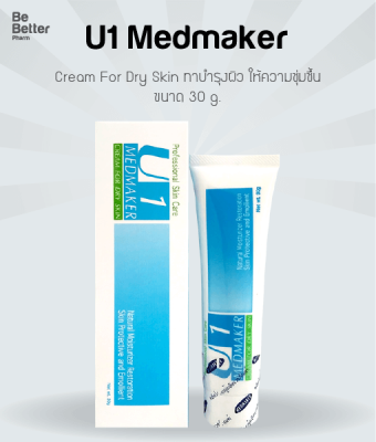 U1 Medmaker Cream For Dry Skin 30 g