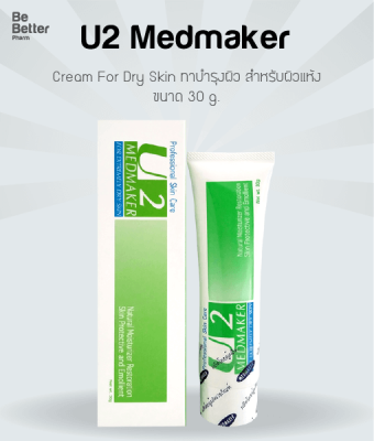 U2 Medmaker Cream For Dry Skin 30 g