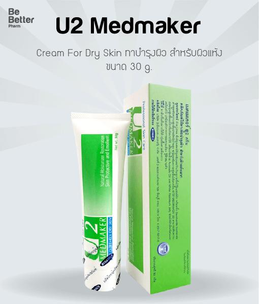 U2 Medmaker Cream For Dry Skin 30 g