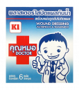 Doctor Wound Dressing K1 1 box-2