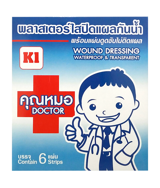 Doctor Wound Dressing K1 1 box
