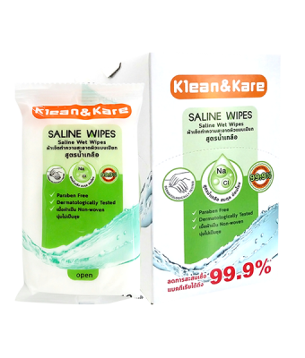 Klean and Kare Saline Wipes 1 box