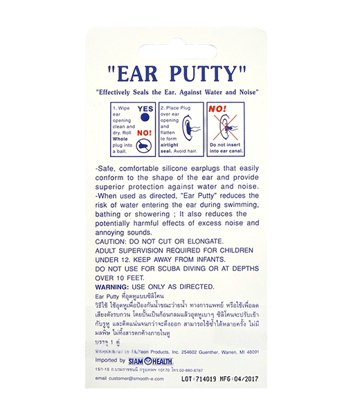 Ear Putty 1 pc