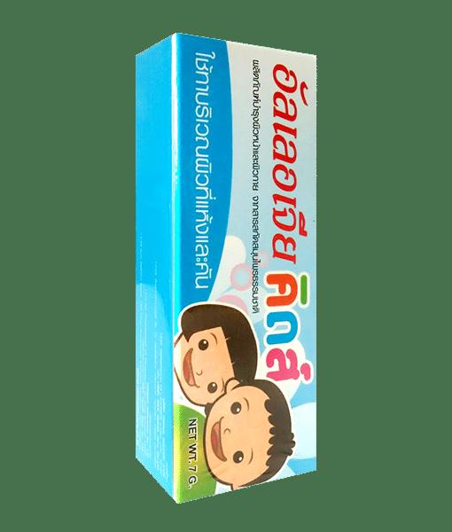 Allergia Kid 7g.