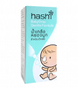 Hashi Baby Drop Gentle Formula 4 ml