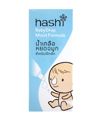 Hashi Baby Drop Moist Formula 4 ml