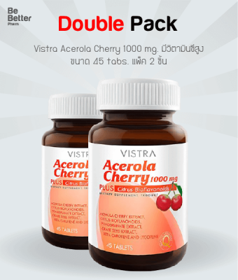 Vistra Acerola Cherry 1000 mg 45 tabs (แพ็คคู่)
