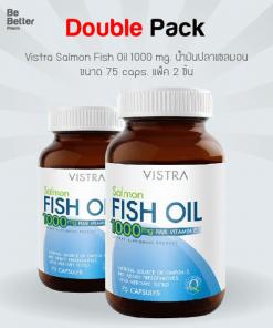 Vistra Salmon Fish Oil 1000 mg 75 caps (แพ็คคู่)