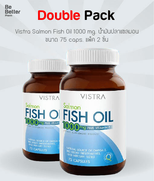 Vistra Salmon Fish Oil 1000 mg 75 caps (แพ็คคู่)
