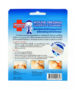 Doctor Wound Dressing K2 4 pcs/box