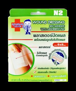 Doctor Wound Dressing N2 4 pcs/box