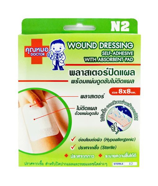 Doctor Wound Dressing N2 4 pcs/box