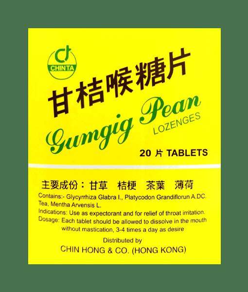 Gumgig Pean lozenges20 tablets/box