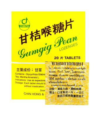 Gumgig Pean lozenges 20 tablets/box