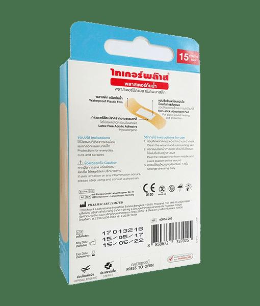 Tigerplast Waterproof 15 sachets/box