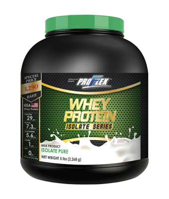Proflex Whey Protein Isolate Pure 5 lbs