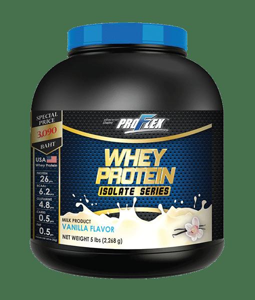 Proflex Whey Protein Isolate Vanilla 5 lbs