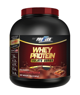 Proflex Whey Protein Isolate Chocolate 5 lbs