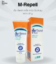 M-Repell 40 g เจลใส ทาผิวป้องกันยุง