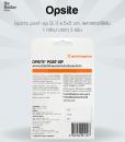 Opsite post-op (E.1) 6.5×5 cm 3 sheets