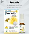 Propoliz Mouth Spray 15 ml