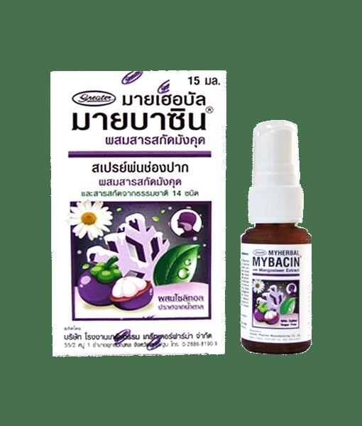 Mybacin Mangosteen 15 ml