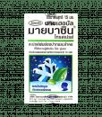 Mybacin Trospray 15 ml