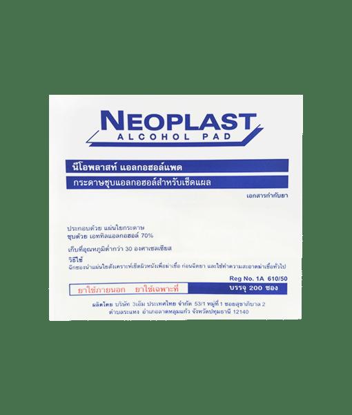 Neoplast Alcohol Pad