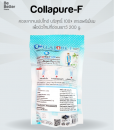 Collapure-F 100%