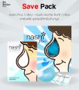 Hashi Plus 1 กล่อง + Hashi Gentle Refill 1 กล่อง
