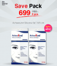 Actewound Silicone Gel save pack 2 ชิ้น