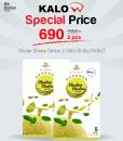 Chular Chular Detox 2 boxes (5 Sachets/box)