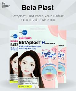 Betaplast H Dot Patch Value Set 3 pcs