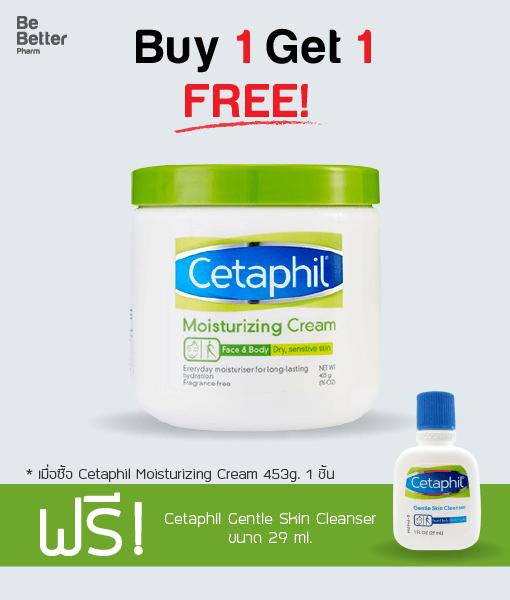 Pro-Cetaphil free gentle skin-04